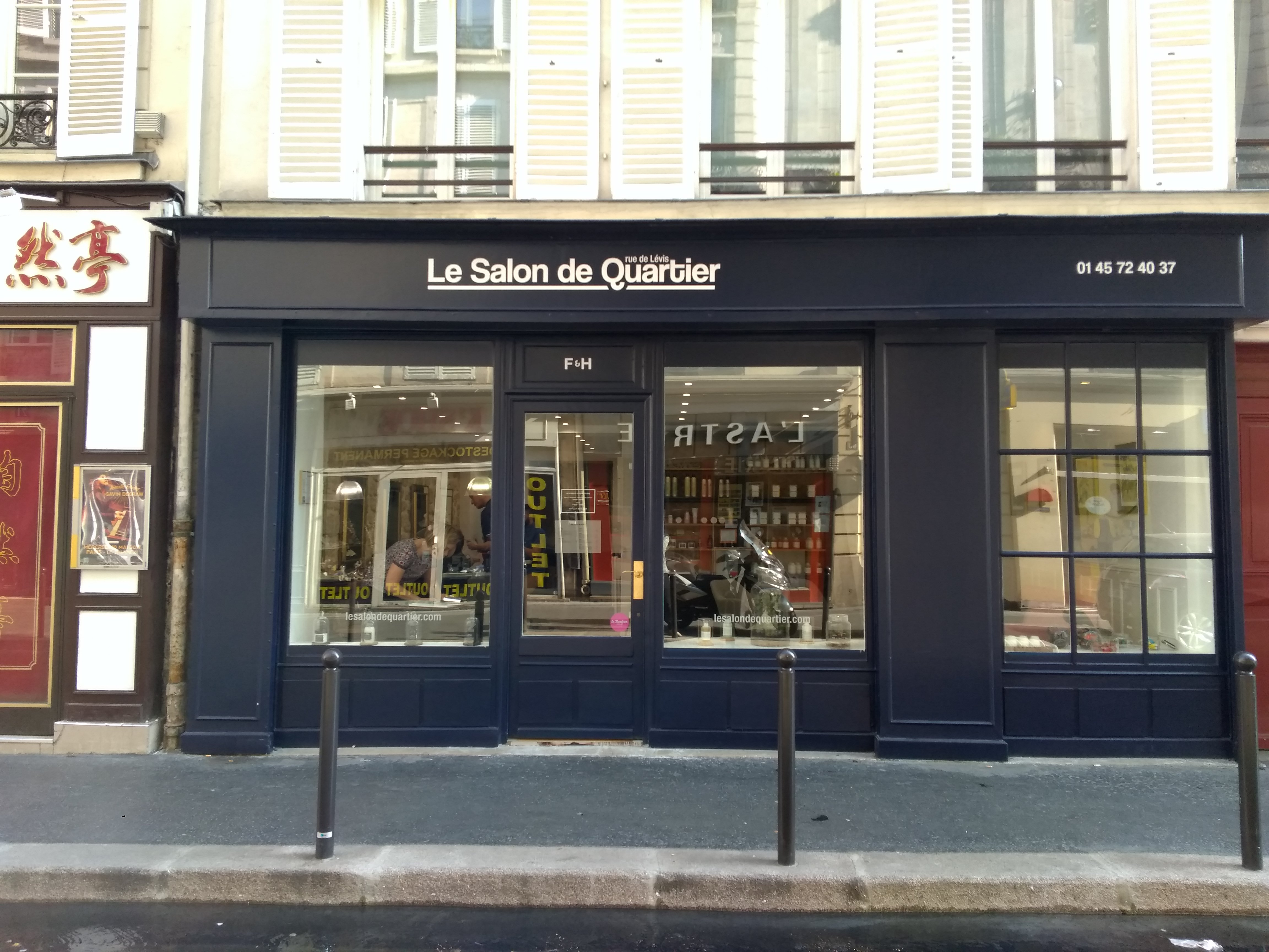 Le salon du quartier hair salon pr te moi paris for Hair salon perfect first essential